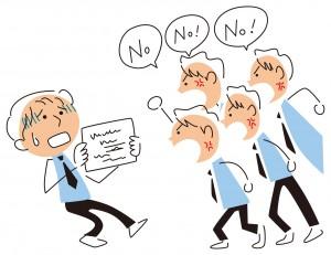 業務改革とユーザー折衝(1)